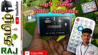 Mp5 digital video full hd 1080 player in tamil