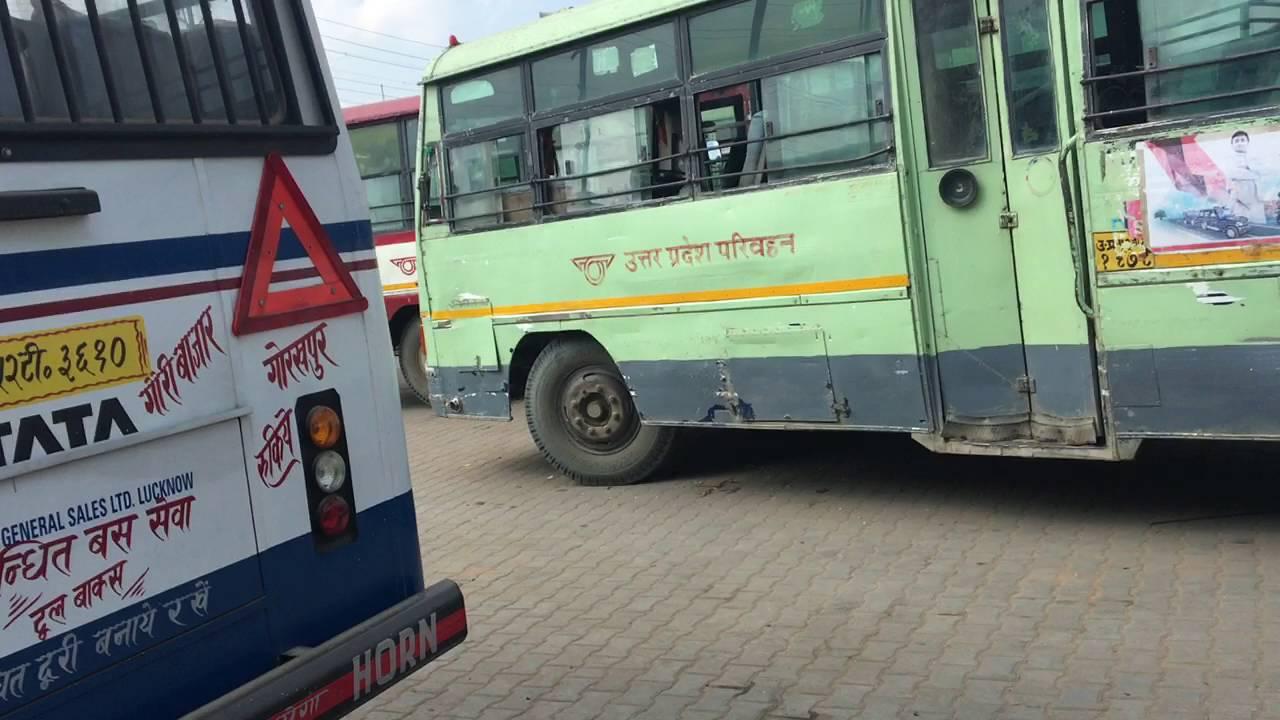 Gorakhpur UPSRTC 1 - YouTube