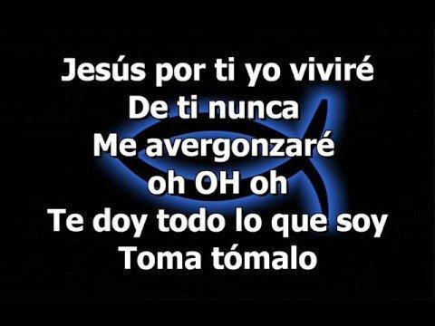 hillsong united - TOMALO karaoke cristiano