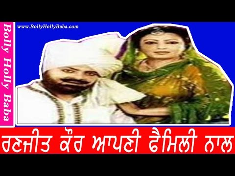 Ranjit Kaur | With Family | Husband | Mother | Father | Son | Mohammad Sadiq | Daughter | Songs