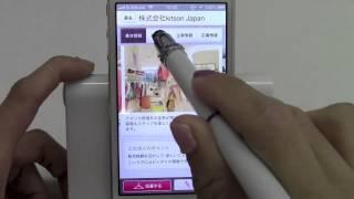 とらばーゆFashion/iPhoneアプリ