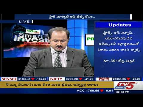 21st August 2017 TV5 Money Smart Investor