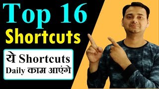 Top 16: Advanced Excel Shortcuts 2019 (Powerful & Faster) in Hindi || Excel Stunning Shortcut Hindi