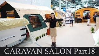 テントトレーラーとパーツとキャンプギア!(最終回)⑱CARAVAN SALON 2019|Tents&Fold down caravans&Technology orders