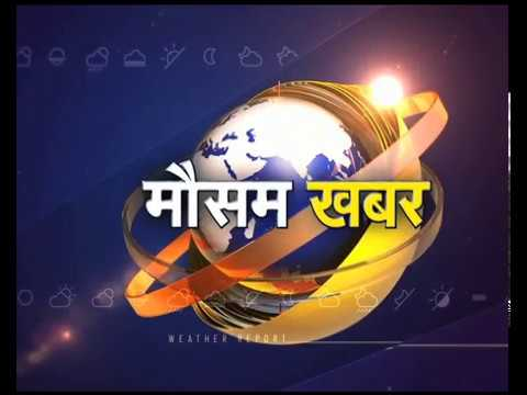 Mausam Khabar - February 20th, 2019 - Noon