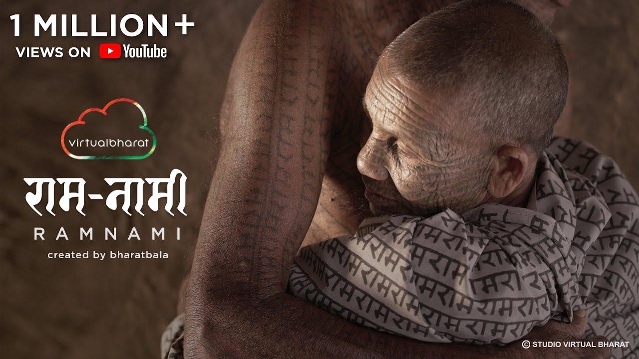 Ramnami | Virtual Bharat