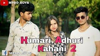 Humari Adhuri Kahani 2 ( khi ban Kar Hwa)