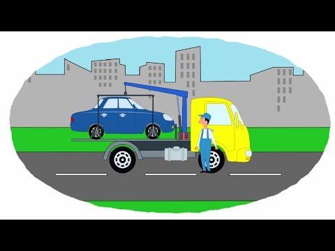 Мультфильмы про машинки и паровозики трактора экскаваторы вертолет скачать