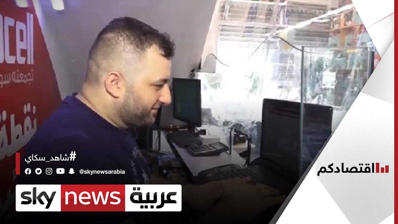 رأي الشارع العراقي في خدمات الإنترنت | #اقتصادكم  - 16:55-2021 / 7 / 25