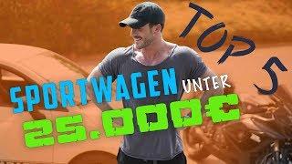 Sportwagen unter 25000 Euro  Top 5