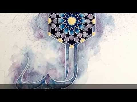 Islamic art - watercolour speed painting - geometry pattern and Arabic Calligraphy