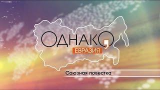 Евромайдан: инструкция по пониманию. Причины и смыслы бунта на Украине.
