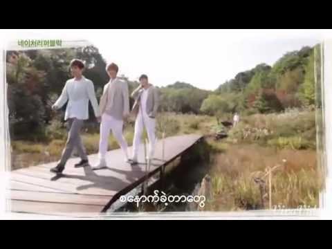 EXO ~ GIRL X FRIEND Myanmar Subtitle