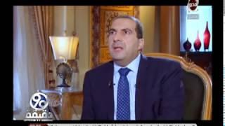 عمرو خالد يعلق على الضجة التي أثيرت حول فيديو دعاء يوم عرفة