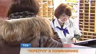 Поликлиника в центре Перми не справляется с потоком пациентов