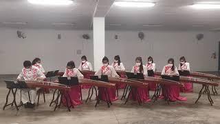 Guzheng - GRC Banquet 2020