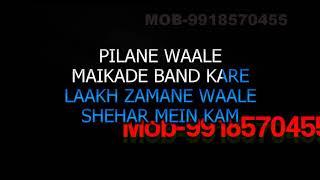 Maikade Band Kare Lakh Karaoke Video Lyrics Ghazal Hariharan