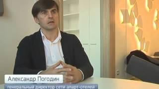 Смотреть видео Телеканал «Санкт Петербург» — Новости: «Апарт-отели: плюсы и минусы…» онлайн