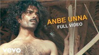 Nanjupuram - Anbe Unna Video | Raaghav