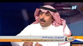 حديث ضيوف المنتصف عن تصريح الأمير عبدالله بن مساعد