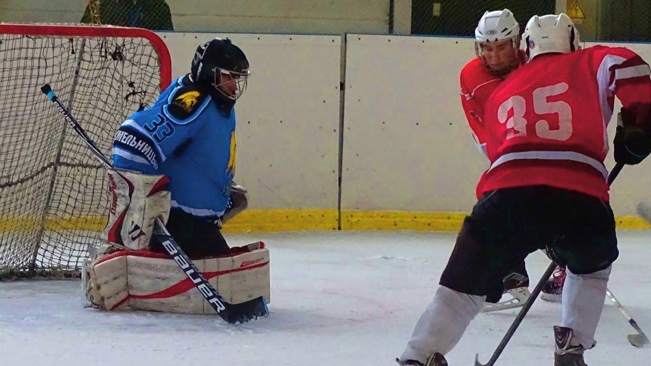 Хокей.