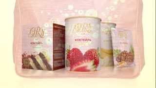 Функциональное питание GRS. Новая упаковка!