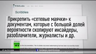 видео Москвичам покажут пытки и казни