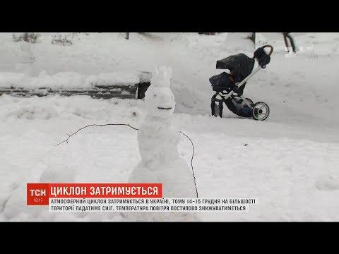 ТСН: На більшості території сніжитиме: в Україні затримався атмосферний циклон