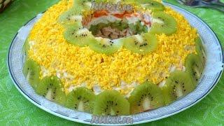 Салат Малахитовый браслет с киви  Рецепт салат