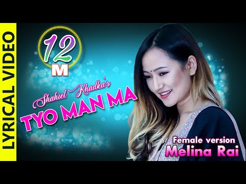 Shahiel khadka - Tyo Man Ma (female version) ft. Melina rai Official lyrical video