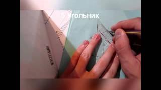 Построение правильного пятиугольника и 6гранника(, 2016-04-26T18:46:38.000Z)