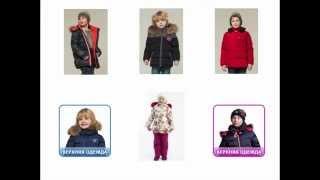 Интернет магазин детских товаров(Удобный интернет-магазин детской одежды и обуви для детей! http://hec.su/gmQ интернет магазин, детский интернет..., 2014-11-12T16:28:43.000Z)