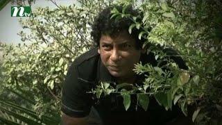 Download Video Bangla Natok Chander Nijer Kono Alo Nei l Episode 19 I Mosharaf Karim, Tisha, Shokh l Drama&Telefilm MP3 3GP MP4