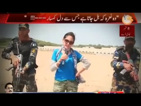 G For Gharidah 8 September 2016 - Deadly Pakistan Marines - Express News