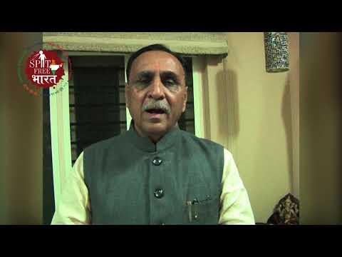 Shri Vijaybhai Rupani's Message for Spit Free Bharat | An Initiative by Pujya Shree Namramuni M.S
