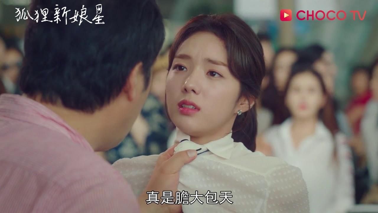 《狐貍新娘星》第1集片段 蔡秀彬被奧客騷擾 李帝勳帥氣神救援 - YouTube