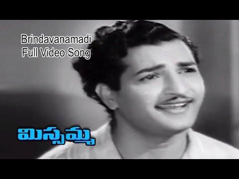 Brindavanamadi Full Video Song | Missamma | N.T Rao | Savitri | ANR | Jamuna | ETV Cinema