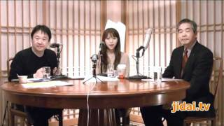 Kiss-FM神戸話題のラジオ番組 『バイオ Radio』の番組宣伝。 ゲスト:千...