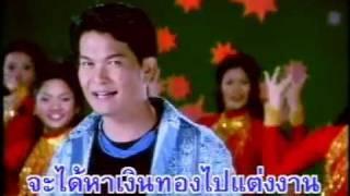 กาคาบพริก - ทศพล หิมพานต์ 【OFFICIAL MV】