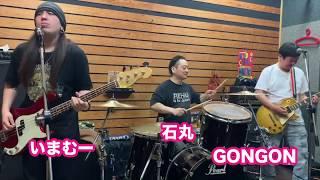 マキシマム ザ ホルモン2号店のオーディション企画にて、ボーカルのGONG...