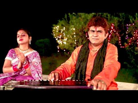 Ek Kor Kripa Ki | J.S.R. Madhukar | Piya Saun Nain