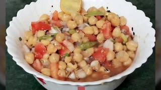 Amritsari Khatte Chole | Kabuli khatte Chane recipe | The No Oil Recipe