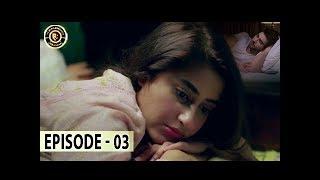 Noor Ul Ain Ep 3 - Sajal Aly - Imran Abbas - Top Pakistani Drama