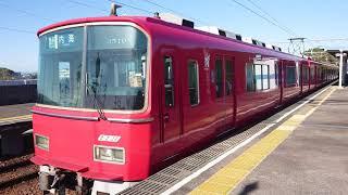 【名鉄=東洋GTO!】名鉄知多新線 3500系3510F 急行内海行き 野間(KC23)発車