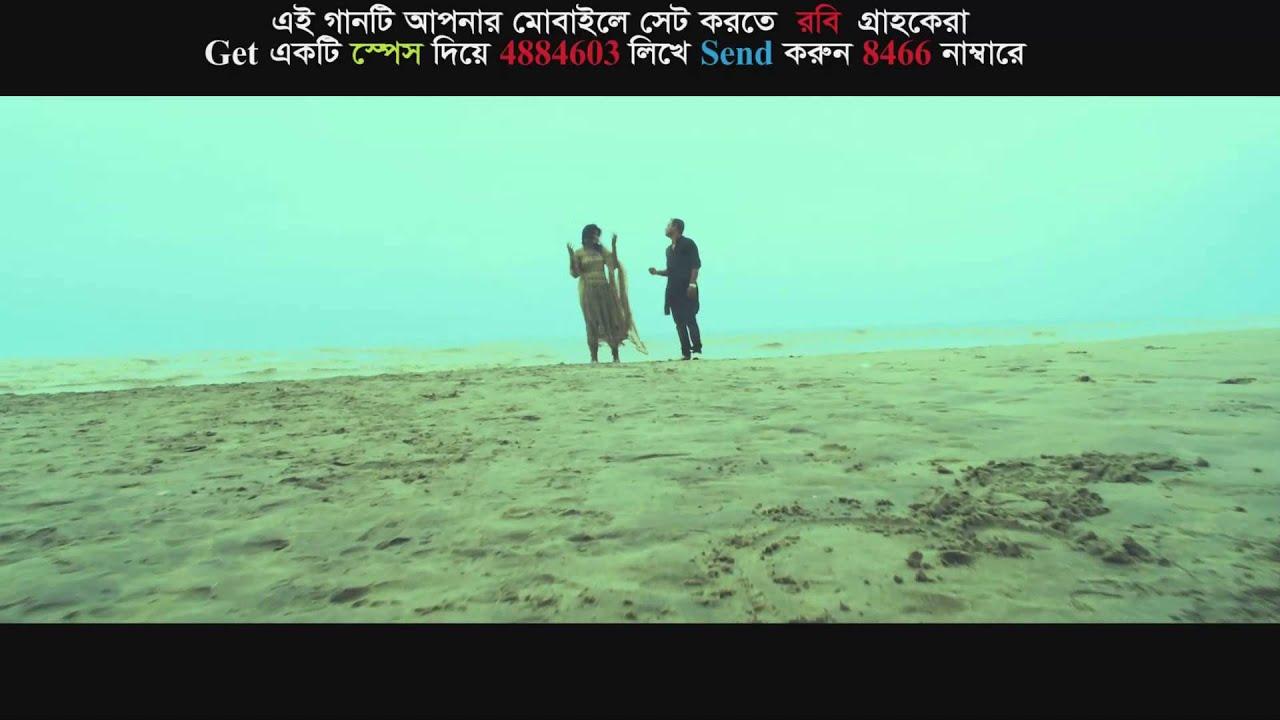 Tomai Vaba – Redwan, Borsha Sikdar