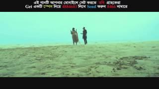 Tomai Vaba – Redwan, Borsha Sikdar Video Download
