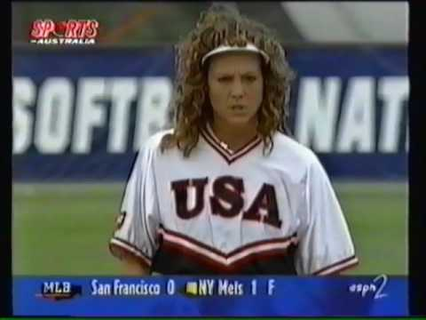 1996 USA Olympic Softball Trial vs Oklahoma City