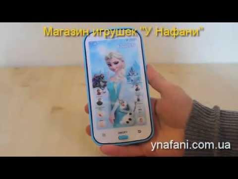 Детский телефон Hello Kitty Samsung С3300 - YouTube