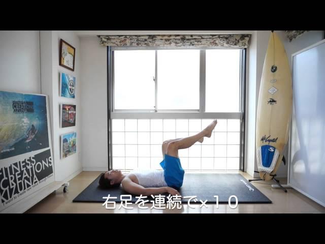 NEW腹筋トレーニング