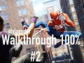 Spider-Man PS4 - Walkthrough Gameplay #2: Getting to know New York City - No Commentary!